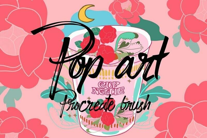 peony pop art procreate stamp brush