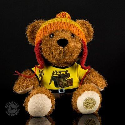 Jayne Teddy Bear Plush Toy