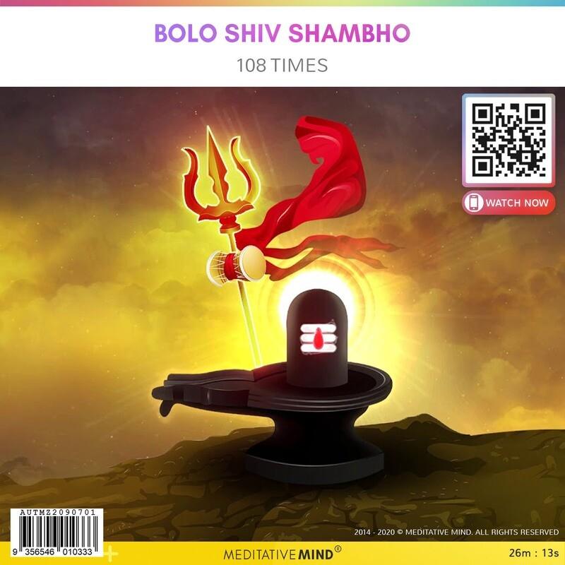 Bolo Shiv Shambho - 108 Times