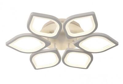 Потолочная люстра светодиодная