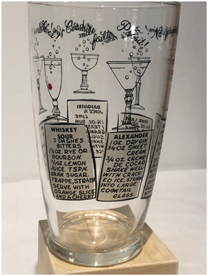 Mid Century Cocktail Mixing Glass