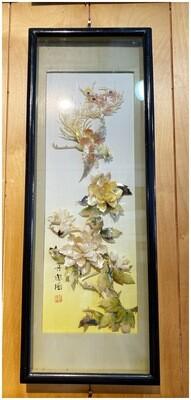 Vintage Framed Shell Art