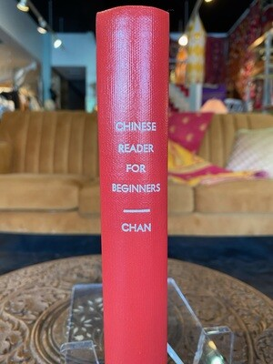 Vintage 1942 Chinese Reader for Beginners