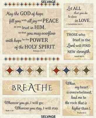 Faith Tapestry Panel (83)