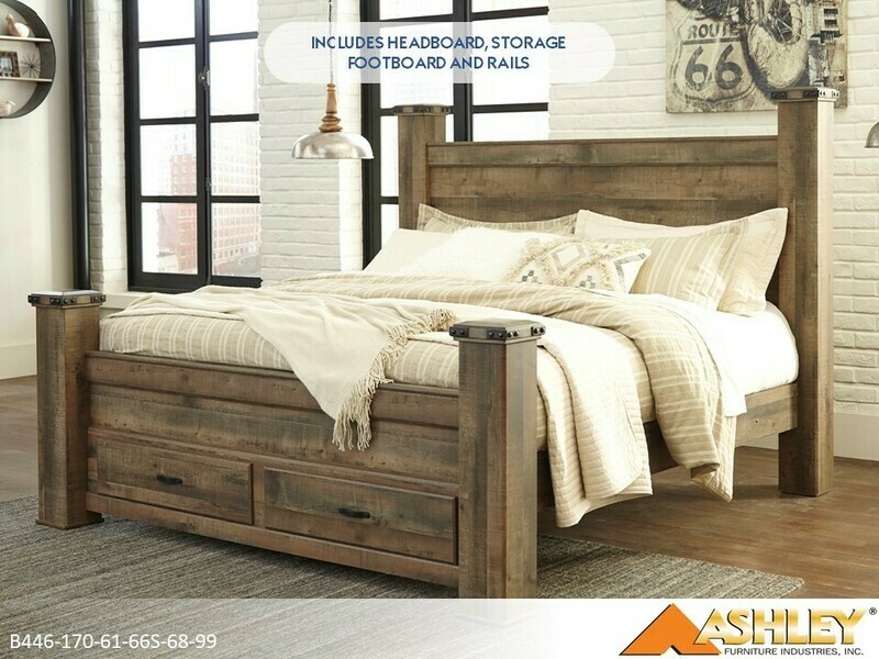 Trinell Brown Bed with Headboard Footboard Rails by Ashley (King)