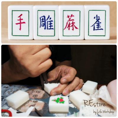 restore210425-麻雀雕刻工作坊