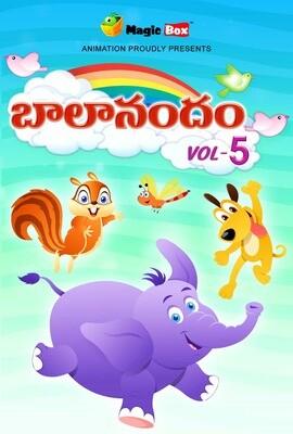 Bala Anadam Vol 5
