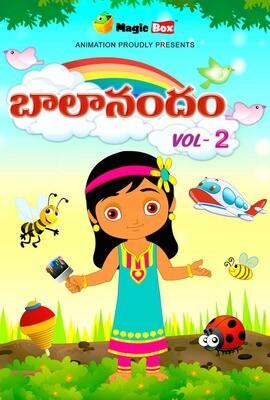 Bala Anadam Vol 2