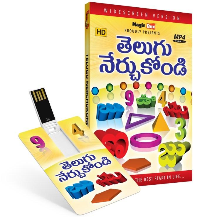 Preschool Telugu