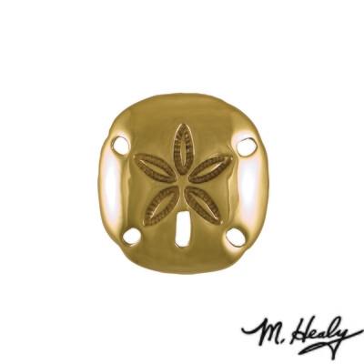 Michael Healy Designs Sand Dollar Doorbell Ringer Brass