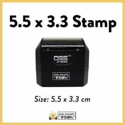 5.5 x 3.3 Custom Stamp
