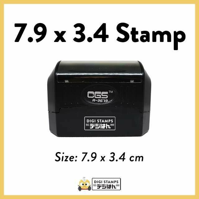 7.9 x 3.4 Custom Stamp