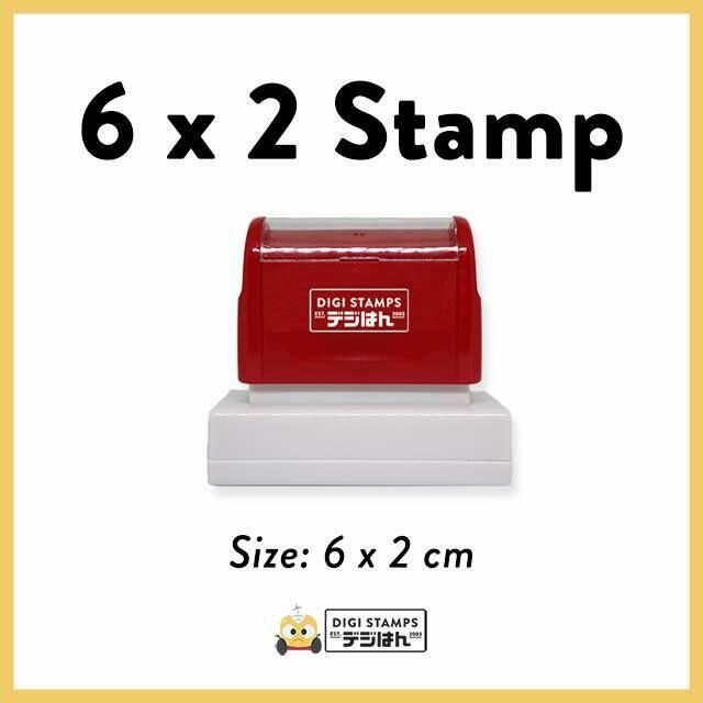 6 x 2 Custom Stamp