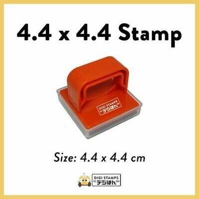 4.4 x 4.4 Custom Stamp