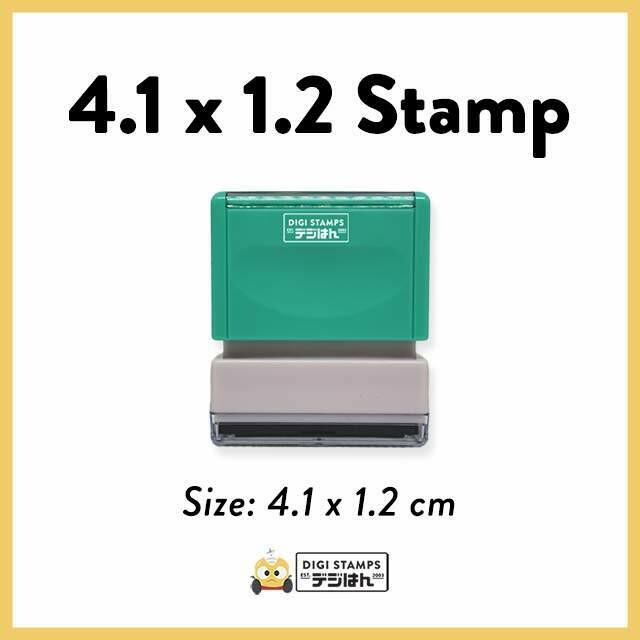 4.1 x 1.2 Custom Stamp