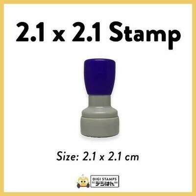 2.1 x 2.1 Custom Stamp