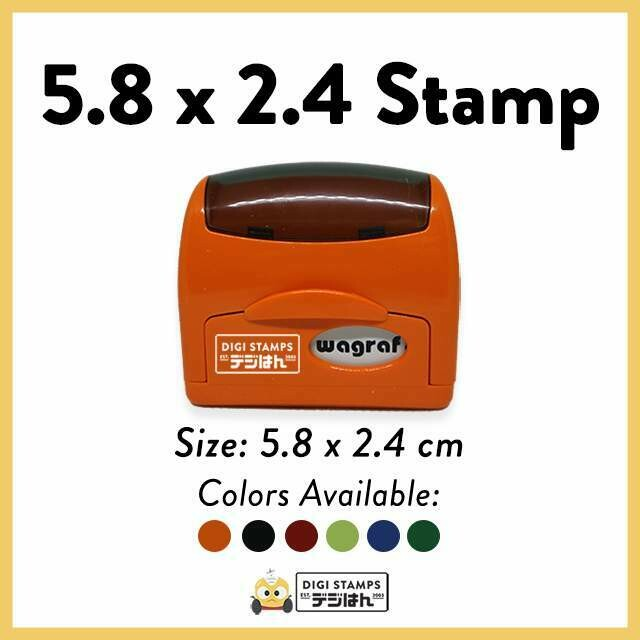 5.8 x 2.4 Custom Stamp