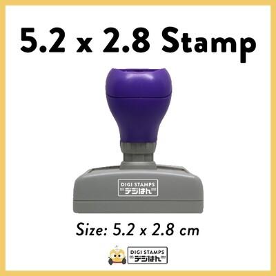 5.2 x 2.8 Custom Stamp