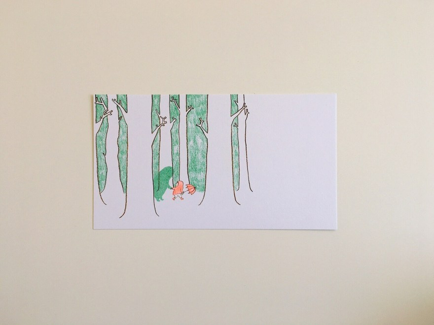When Sadness Comes to Call / Trees - Small Risograph Print