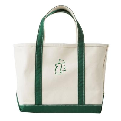 Branded LL Bean Tote Bag - Dark Green