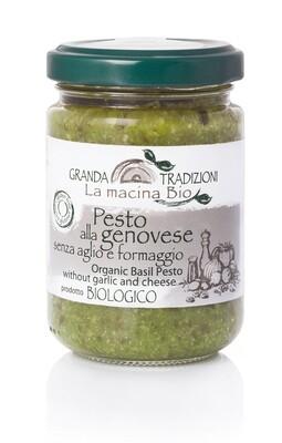 Granda Tradizioni Vegan Pesto Genovese (Basil) 130g