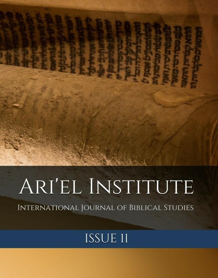 ARI'EL INSTITUTE JOURNAL OF BIBLICAL STUDIES Issue 11 (PDF download)