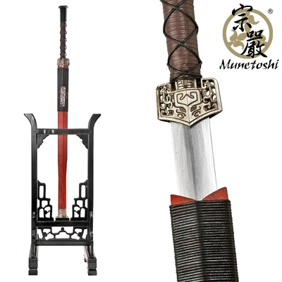 Espada Dinastía Han 35