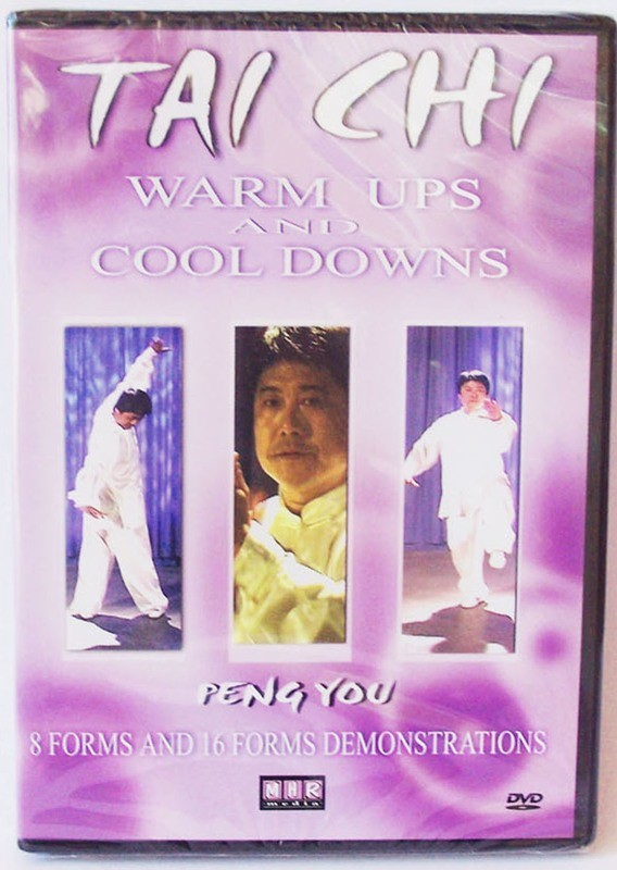 DVD Tai Chi Warm Ups and Cool Downs