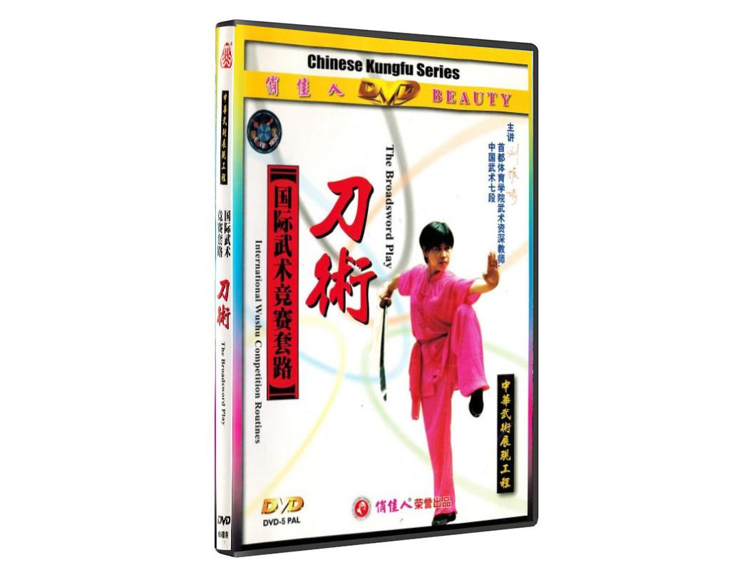 Forma Oficial de Sable de Wushu