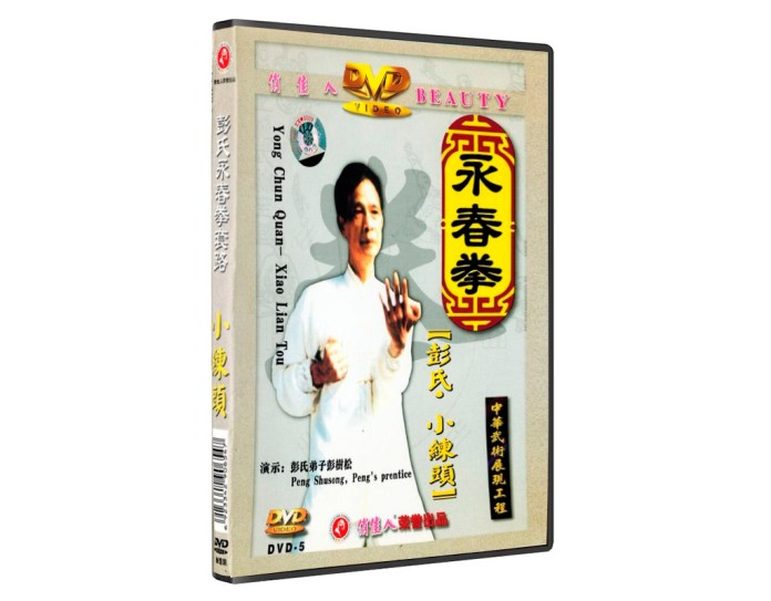Forma Tradicional de WingChun Xiao Lian Tou