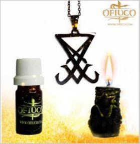 Sigilo de Lucifer