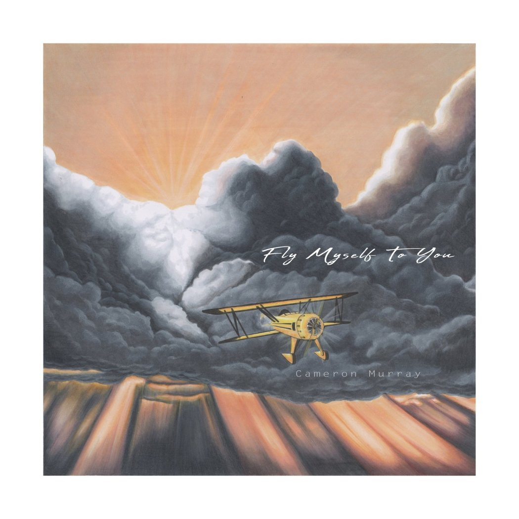Fly Myself To You (CD)