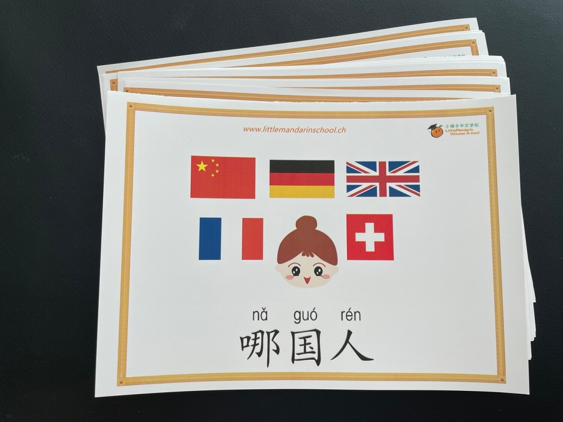 Picture-word cards + video (self-introduction, family and friends, countries and languages)