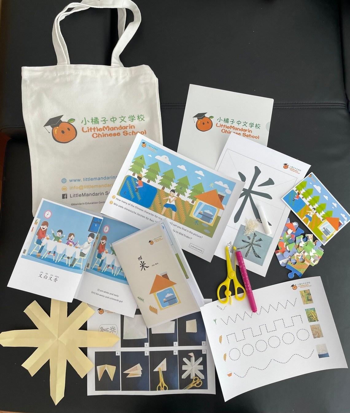 米 Mandarin Bag - Rice / Mandarin-Tasche - Reis (Chinese/Deutsch/English)
