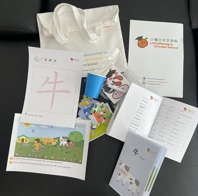 牛 Mandarin Bag - Cow / Mandarin-Tasche - Kuh (Chinese/Deutsch/English)