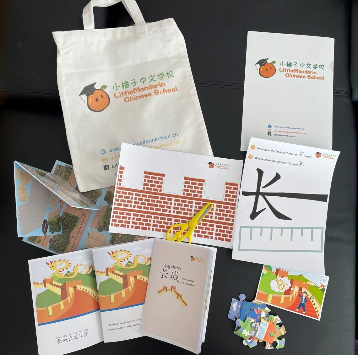 长城 Mandarin Bag - the Great Wall / Mandarin-Tasche - die Grosse Mauer (Chinese/Deutsch/English)