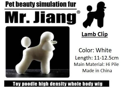 Poodle Lamb Wig - White