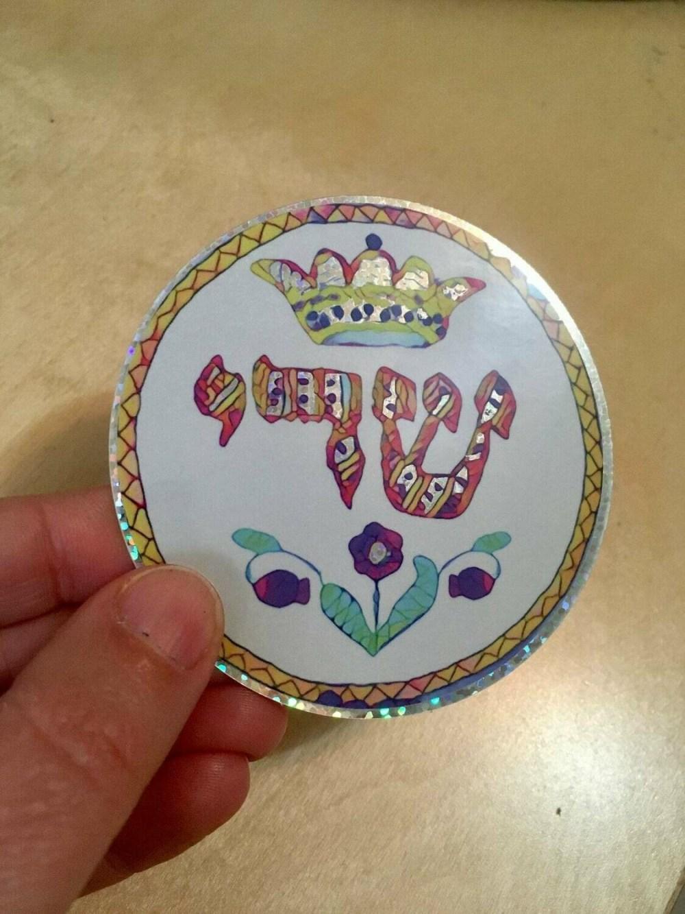Shaddai Shiviti - Glitter Amulet Sticker