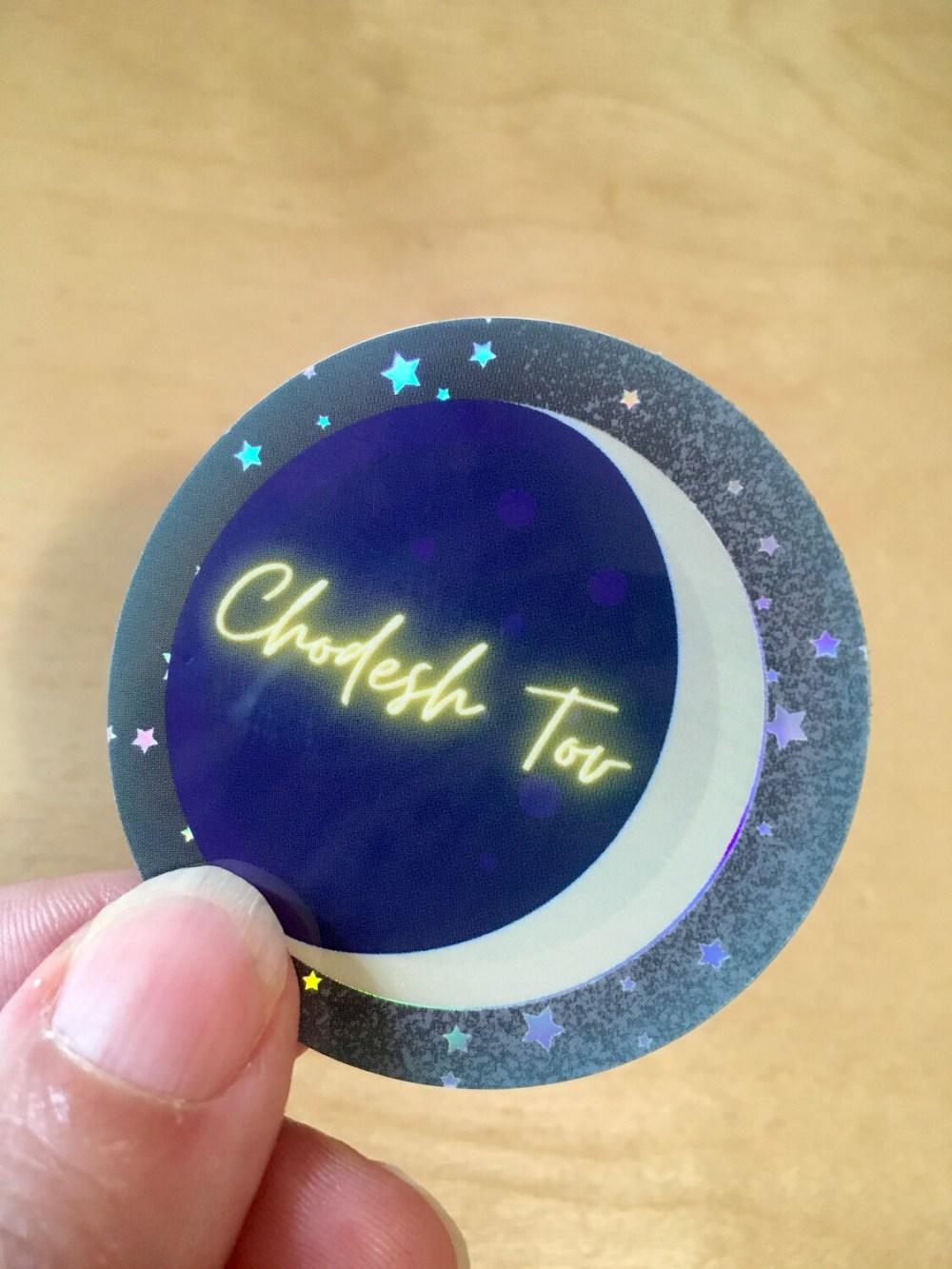 Chodesh Tov Sticker - Rosh Chodesh - Jewish Planner Sticker
