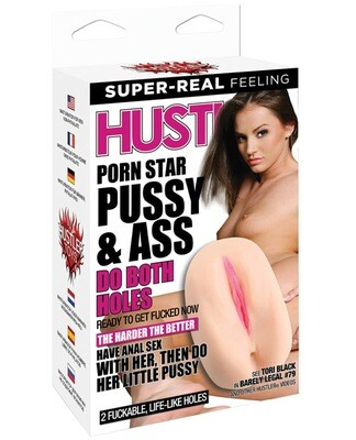 Hustler Toys Porn Star Pussy & Ass - Do Both Holes