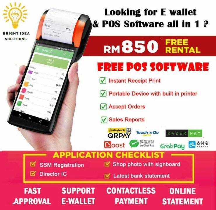 24-7 Sunmi V2 POS System Payment Terminal