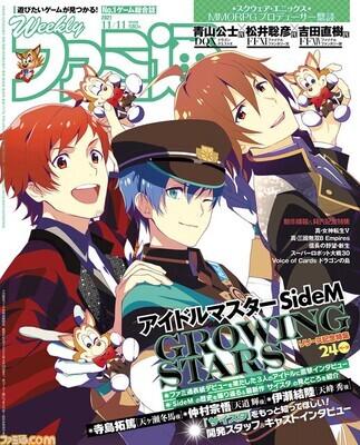 Weekly Famitsu 11/11