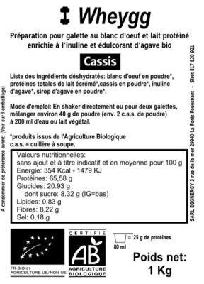Wheygg bio: Cassis en poudre - 1 kg