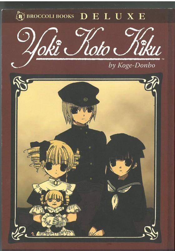 Yoki Koto Kiku