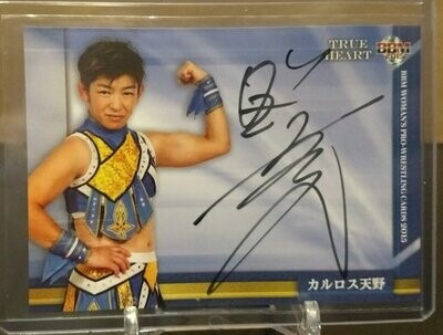 Carlos Amano 2015 BBM Joshi True Heart Autograph /100