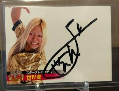 Yoshiko 2013 Stardom Official Card Set Autograph