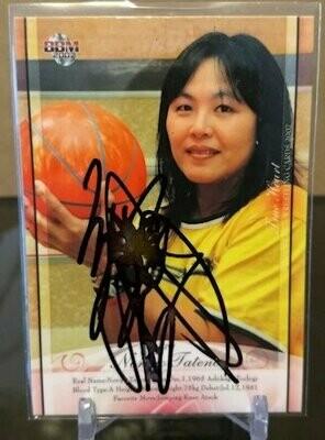 Noriyo Tateno 2007 BBM Joshi True Heart Autograph /81