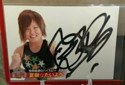 Natsuki Taiyo 2013 Stardom Official Card Set Autograph
