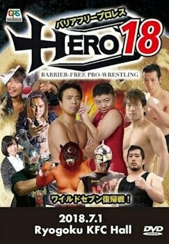 GPS Hero 18 on 7/1/18 Official DVD