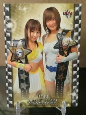Yoko Bito and Yuzuki Aikawa 2012 BBM Joshi True Heart Base Card